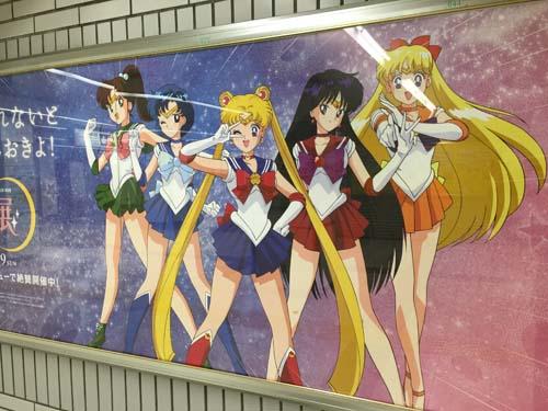 5月15日(日)のつぶやき:美少女戦士セーラームーン展(JR池袋駅)