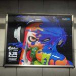 【1年前の広告】5月15日(金)のつぶやき:splatoon wii(駅ビルボード)
