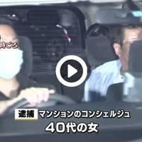5月22日のトピック… 福山雅治宅侵入コンシェルジュ逮捕、防犯カメラにアイドルつけ歩く姿、タリバン最高指導者死亡か、NTT海外投資失敗で1兆円損失も懲りずに3千億の買収
