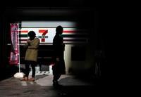 5月23日のトピック…コンビニATMから14億円不正引き出し 17都府県で一斉に 南ア偽造カード使用か