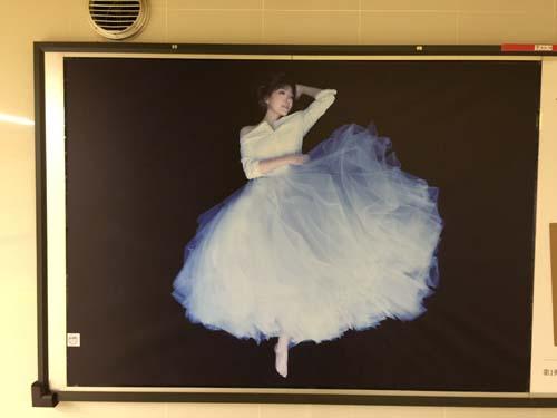 5月23日(月)のつぶやき:平原綾香 LOVE(メトロ新宿駅)
