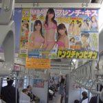 AKB48 フレンチ・キス ヤングチャンピオン★2011年06月03日のつぶやき★