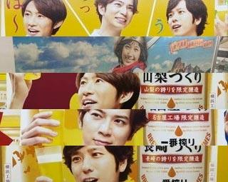 Seesaaブログ【2016年第23週】東京の広告まとめ:1日1枚