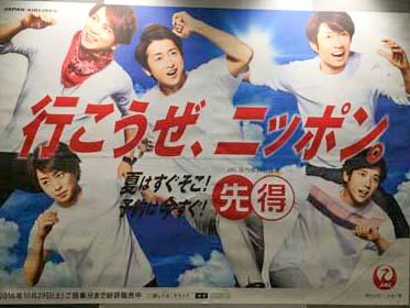 ameblo【Week24 2016】今週の東京広告動画 Billboard TOKYO HOT 100