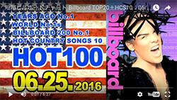 ☆日本・アジア・世界の週間音楽ランキング(Billboard Jun 25th)