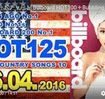 ☆日本・アジア・世界の週間音楽ランキング(Billboard Jun 6th)