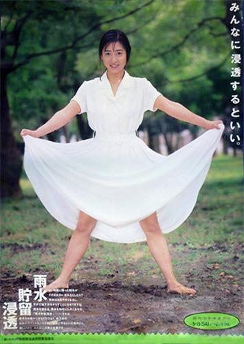☆延長戦:細川ふみえ「総合治水推進週間ポスター」いわゆるお漏らし騒動
