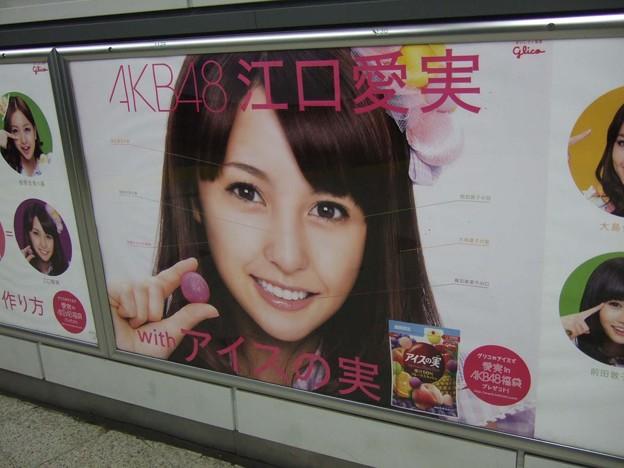 ameblo 5年前の東京OOH交通広告<~6月25日>Tokyo AD 5yrs ago