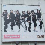 ameblo 5年前の東京OOH交通広告<~6月4日>Tokyo AD 5yrs ago