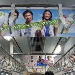 ameblo 5年前5年前の東京OOH交通広告<~6月11日>Tokyo AD 5yrs ago