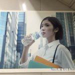 gooブログ 6月21日(火)のつぶやき:松岡茉優 アクエリアスウォーター(JR新宿駅)