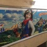 gooブログ 6月7日(火)のつぶやき:本田翼 星のドラゴンクエスト(JR原宿駅)