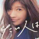 Naverまとめ 最新広告トレンドをチェック!!動画とスライドで見る東京広告【2016年24週】