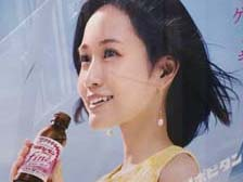 togetterまとめ(Week24 2016)動画で見る最新の東京広告 – TOKYO Billboard AD Graphic