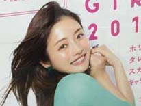 togetterまとめ 嵐の広告ジャック(Week22 2016)動画で見る最新の東京広告 – TOKYO Billboard AD Graphic