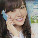 Naverまとめ 乃木坂46 フロムアクア JR駅の自販機広告集めました