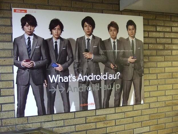 ameblo 5年前の東京OOH交通広告<~7月9日>Tokyo AD 5yrs ago