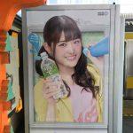 7月24日(日)のつぶやき:乃木坂46 松村沙友理 フロムアクア(JR中野駅ホーム自販機)