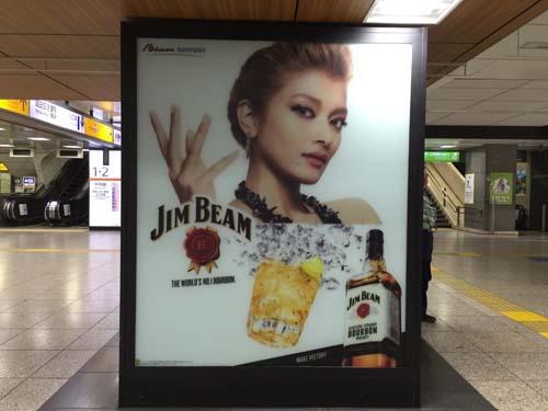 gooブログ 7月28日(木)のつぶやき:ローラ ジムビーム JIM BEAM(東京駅電飾広告)