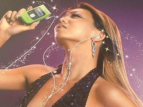 Seesaaブログ 10年前の広告【2006年7月】その2