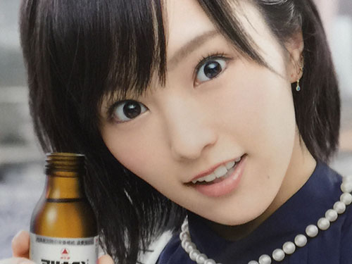 ameblo【Week27 2016】今週の東京広告動画 Billboard TOKYO HOT 100