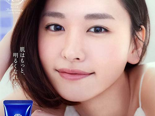 Naverまとめ 今週の最新広告グラフィックを動画でチェキラ!【2016年28週】
