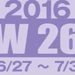 フォト蔵 2016年第26週(6/27〜7/3)東京の広告画像一覧:3,177枚