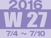 フォト蔵 2016年第27週(7/4〜7/10)東京の広告画像一覧:3,336枚