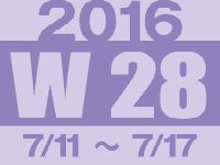 フォト蔵 2016年第28週(7/11〜7/17)東京の広告画像一覧:3,263枚