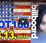 ☆日本・アジア・世界の週間音楽ランキング(Billboard Aug 13th)
