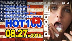 ☆日本・アジア・世界の週間音楽ランキング(Billboard Aug 27th)