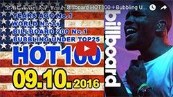 ☆日本・アジア・世界の週間音楽ランキング(Billboard Aug 20th)