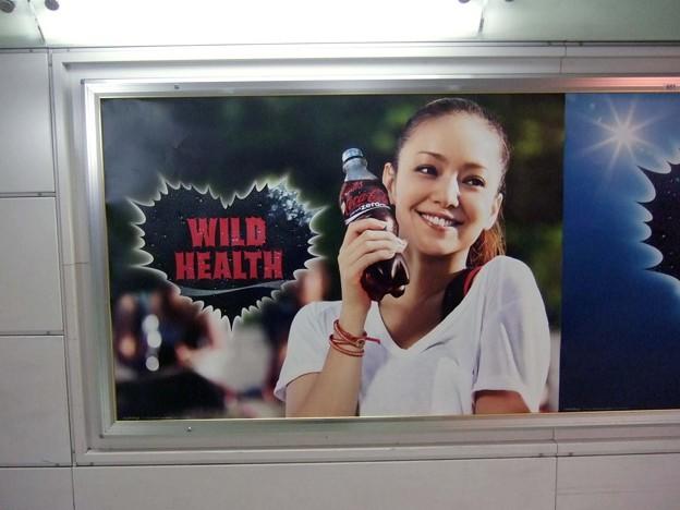 ameblo 5年前の東京OOH交通広告<~8月7日>Tokyo AD 5yrs ago