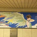 gooブログ 8月26日(金)のつぶやき:鳥人間コンテスト2016(新宿駅ばり広告)