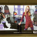 gooブログ 8月29日(月)のつぶやき:ANNASUI ISETAN(地下鉄新宿駅電飾広告)