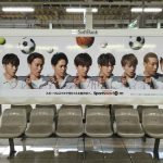 gooブログ 8月7日(日)のつぶやき:EXILE TRIBE スポナビライブ ソフトバンク(駅ベンチ広告)