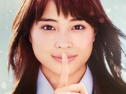 ameblo 【Week31 2016】今週の東京広告動画 Billboard TOKYO HOT 100