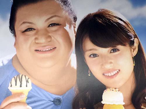 togetterまとめ(Week34 2016)動画で見る最新の東京広告 – TOKYO Billboard AD Graphic