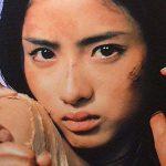 Seesaaブログ 10年前の広告【2006年8月】その3