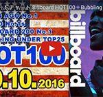 ☆日本・アジア・世界の週間音楽ランキング(Billboard Sep 10th)