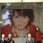 ameblo 5年前の東京OOH交通広告<~9月24日>Tokyo AD 5yrs ago