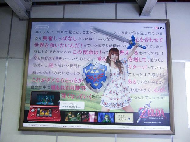 ameblo 5年前の東京OOH交通広告<~9月6日>Tokyo AD 5yrs ago