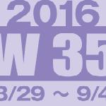 フォト蔵 2016年第35週(8/29〜9/4)東京の広告画像一覧:3,838枚
