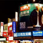 ☆サクッと【30秒動画】今日の海外ビルボード(Week41/Oct. 15, 2016)The World's billboards
