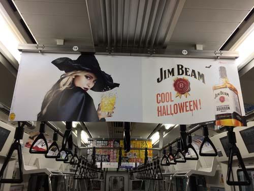 gooブログ 10月10日(月)のつぶやき:ローラ JIM BEAM COOL HALLOWEEN(電車中吊広告)