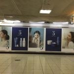 gooブログ 10月20日(木)のつぶやき その2:満島ひかり 専科(JR新宿駅 ビルボード広告)