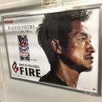 gooブログ 10月6日(木)のつぶやき その2:三浦知良 KIRIN FIRE(電車ドア横広告)