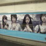ameblo 5年前の東京OOH交通広告<~10月29日>Tokyo AD 5yrs ago