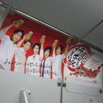 ameblo 5年前の東京OOH交通広告<~10月1日>Tokyo AD 5yrs ago
