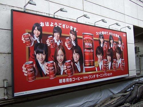 ameblo 5年前の東京OOH交通広告<~10月15日>Tokyo AD 5yrs ago